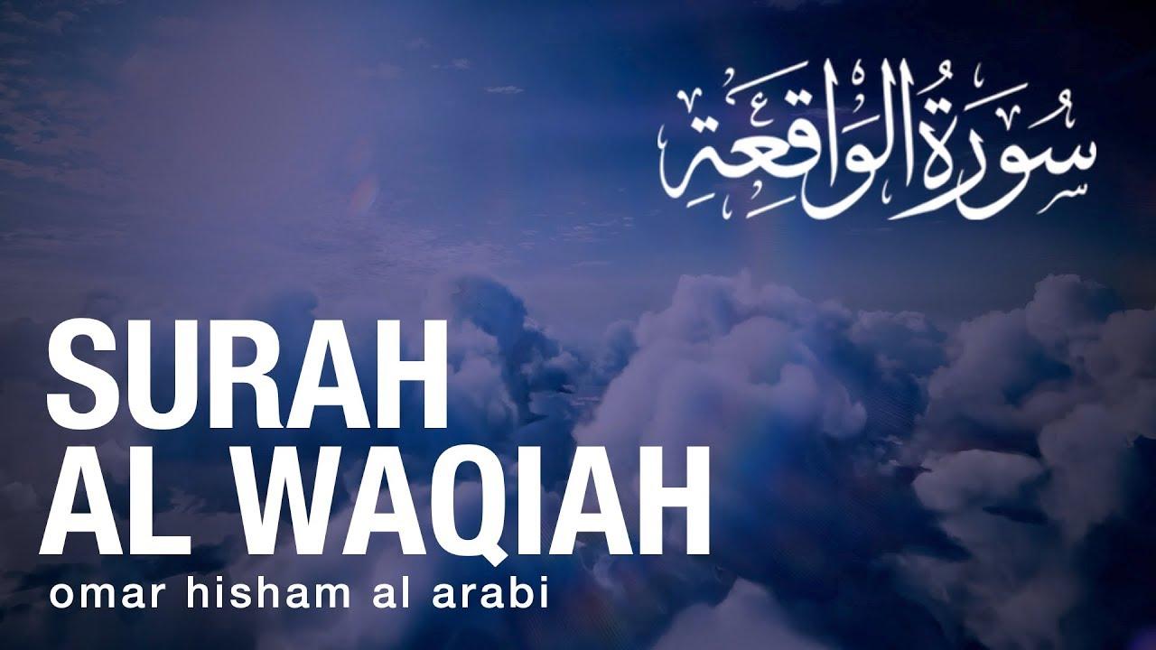 Surah Al Waqiah - Omar Hisham