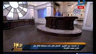 بالفيديو| بلاغ للنائب العام للتحقيق في حفل معبد الكرنك