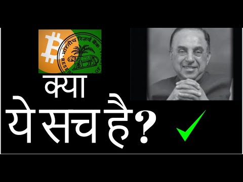 IS THIS A GOOD NEWS FOR CRYPTO IN INDIA?