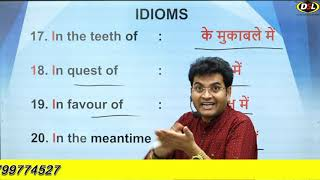 Spoken Idioms & Phrases // Speak English without Hesitation by Dharmendra Sir