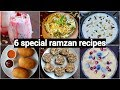 6 authentic instant ramzan recipes   quick & easy ramadan recipes   टॉप 6 रमज़ान रेसिपीज