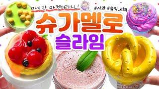 """쾌감 최고! ✨ 달콤한 디저트 """"점.섞.슬&…"""
