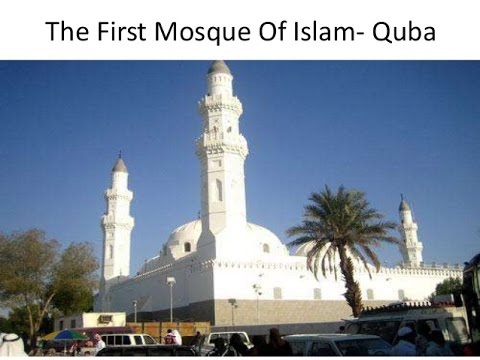 THE FIRST MASJID IN ISLAM (QUBA MOSQUE)!