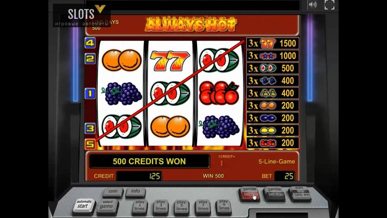 zerkalo-kazino-igrovoy-avtomat-ultra-hot