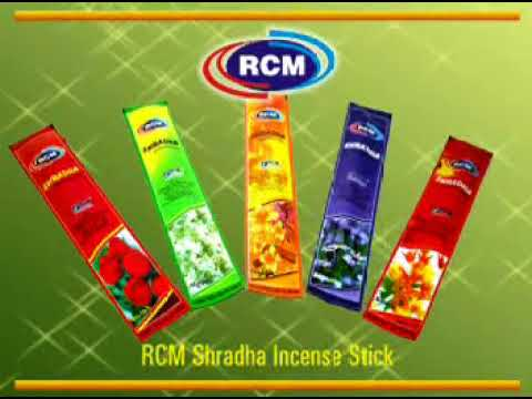 RCM CHILD CARE AND DAILY CARE PRODUCT
