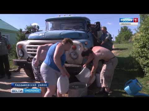 Жители смоленской деревни запасают… воду!