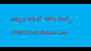 how to download in low MB mp3 songs telugu | best website