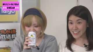 MC:natsuki chiaki ASUKA(ぴっぴ) テクノポップアイドル『エレクトリッ...