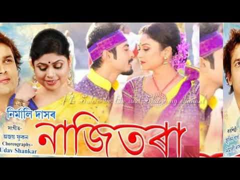 Najitora  Biya Patu  Zubeen Garg  Nirmali Das 2019 New Assamese Hit Bihu Song