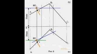 Начертательная геометрия. Решение задач(Решение задач по начертательной геометрии. Построить точку М, принадлежащую плоскости, заданной точками..., 2013-01-03T10:13:20.000Z)