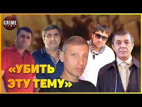 Шакро и Бадри попросили Камо не наезжать на крестника Квежовича