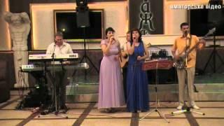 Христианская свадебная песня Счастливого пути