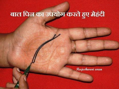 Download Youtube: Simple Easy Mehndi Design Using Hair pin * New Latest Lotus Mehndi Design For Hands