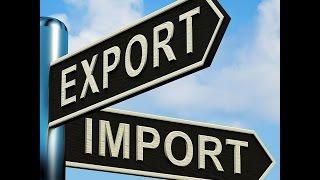 Экспорт. Какие документы и какие действия необходимы для экспорта товаров из России(, 2016-04-22T09:04:41.000Z)