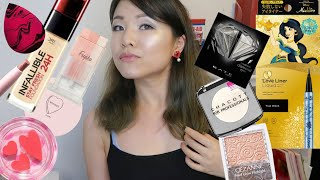 New and Limited Edition Japanese Makeup Releases | July 2019