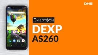 распаковка смартфона DEXP AS260 / Unboxing DEXP AS260