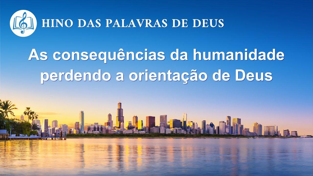 """Música gospel 2020 """"As consequências da humanidade perdendo a orientação de Deus"""""""