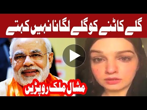 Kashmir problem can't be resolved through bullets or abuses - Modi - Headlines - 3 PM - 15 Aug 2017
