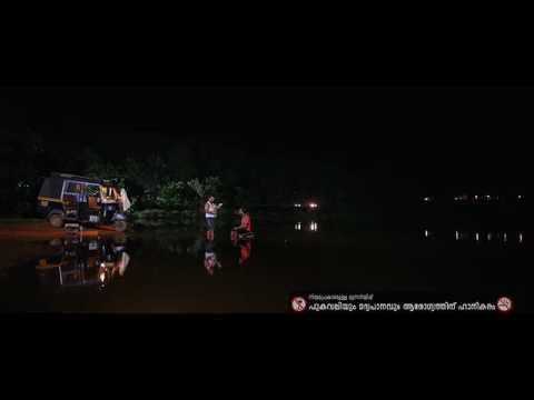 Kattappanayile Hrithik Roshan dharmajans best