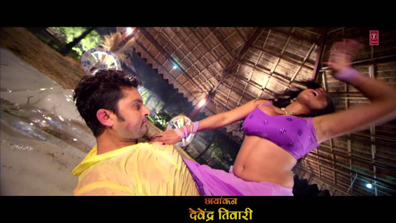 Monalisa hot video songs ishara dup - 4 3