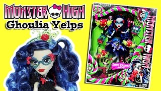 Monster High Sweet Screams Ghoulia Yelps Doll Exclusive