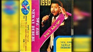 Neway Debebe - Reggae ሬጌ (Amharic)