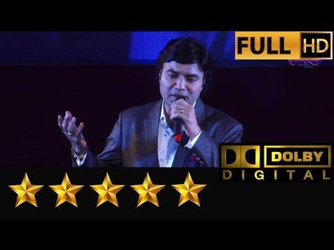 Hemantkumar Musical Group presents Ohare Taal Mile by Mukhtar Shah