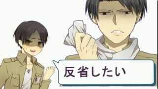 【進撃手描き】へいちょーなう!【完成版】 thumbnail