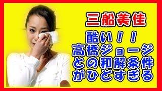 不労所得レポートはこちら → http://goo.gl/jHJiKY 【関連動画】 ・【衝...