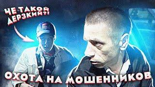 Фото УГРОЖАЕТ РАСПРАВОЙ/ОХОТА НА TELEGRAM МОШЕННИКОВ.