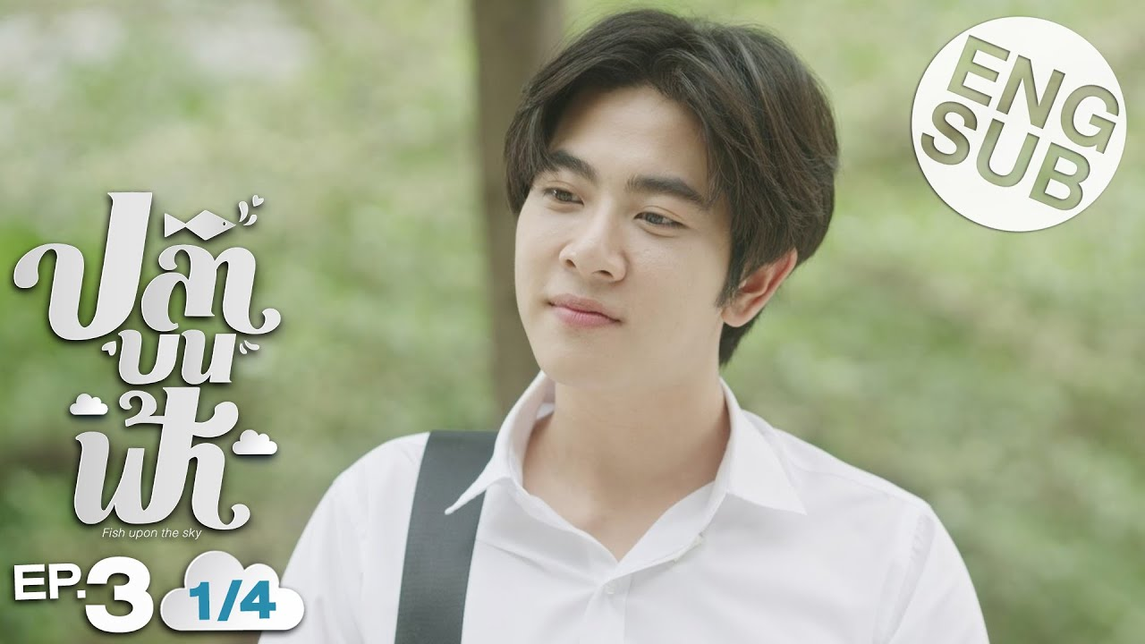 Download [Eng Sub] ปลาบนฟ้า Fish upon the sky | EP.3 [1/4]