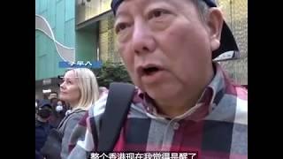 香港人谈六个月发生的变化