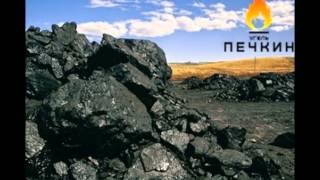 купить уголь семечка(купить уголь семечка, орешек, кулак можно на сайте http://www.ugolantracit.com.ua/ http://www.ugolantracit.dn.ua/ Наше предприятие реали..., 2015-06-02T10:47:18.000Z)
