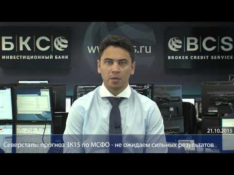 - Акции Сбербанк-п - котировки, стоимость, цена