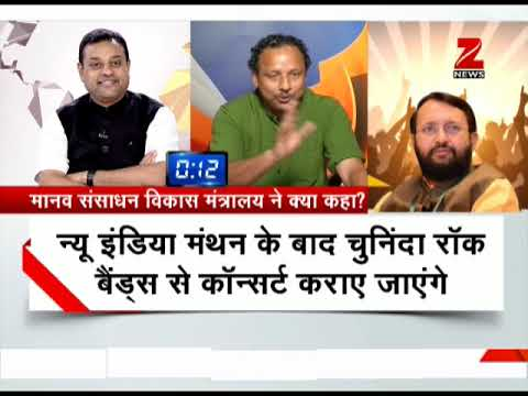 Taal Thok Ke: Will patriotism be implemented in the name of education?