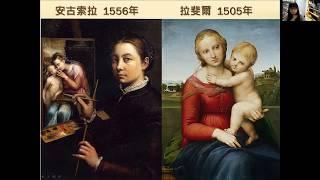 Publication Date: 2020-03-29 | Video Title: Ms. Wai Wai VA DSE 藝術評賞 女性自畫像