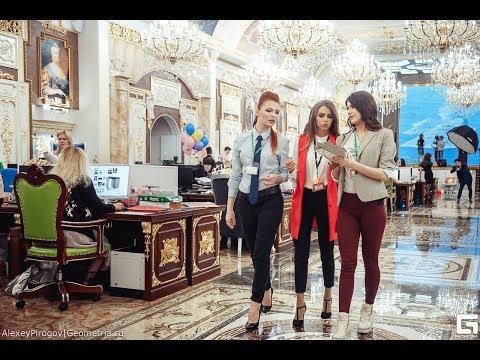 Дневник Miss Geometria Екатеринбург - 2017