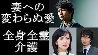 今回は俳優の仲村トオルさんと元女優の鷲尾いさ子さんの今についてお話...