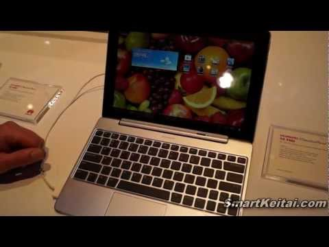 Huawei MediaPad 10 FHD Android Tablet & Keyboard Dock Hands On at CES 2013
