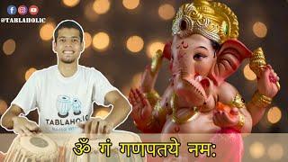 Om Gan Ganpataye Namah Ringtone || Ganpati Bappa Ringtone || Tablaholic kartik