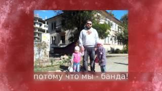 Слайдшоу 26 - свадебное видео из фотографий Симферополь