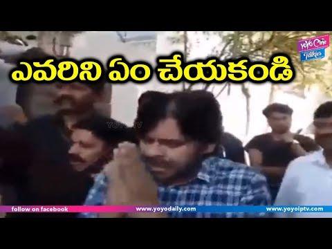 Pawan Kalyan Press Meet Video Annapurna Studio Hyderabad | RGV Sri Reddy | YOYO Cine Talkies