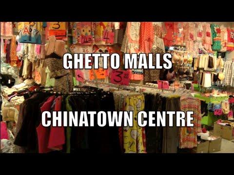 ghetto now toronto