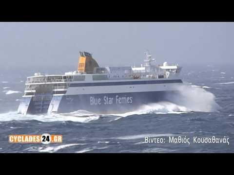 Blue star Ιθάκη ''Μάχη με τα κύματα No2'' (Nέο βίντεο)