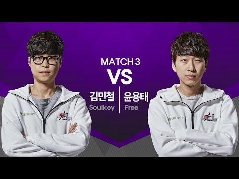 R7 3경기 김민철 vs 윤용태 [17.05.25] SSL 클래식 2017 S1