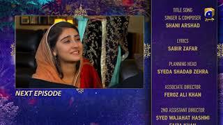 Ramz-e-Ishq - EP 2 Teaser - 15th July 2019 - HAR PAL GEO DRAMAS