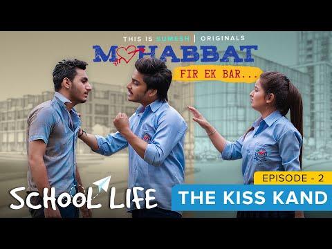 School Life | Season 2 Ep:02 | Mohabbat Fir Ek Bar | True Love Story Of School