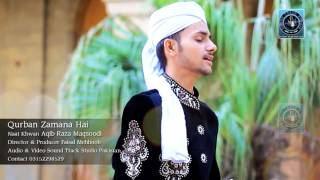 Most Beautiful Naat In Urdu Ek Main Hi Nahi Un Par Qurban Zamana By Aqib Raza Maqsoodi 2017