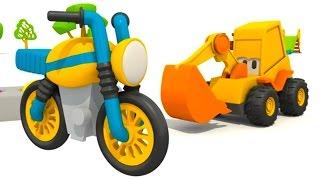 Max der Bagger und das Überraschungsei - Das Motorrad - 3D Cartoon für Kinder