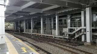 東急8500系(8519F)回送 長津田駅通過